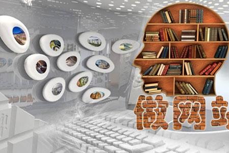 建网站是企业搭建的展厅和引导客户的向导