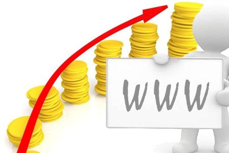 建一个网站要多少钱