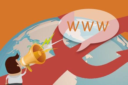企业在网站优化方面通用的推广形式