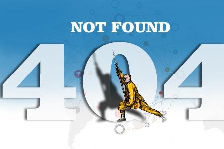 网站建设404错误提示有什么处理妙招