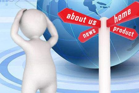 企业在建设网站时要着重于页面之间的导航