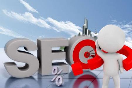 企业的网站应该对于优化有哪些深层次的领悟