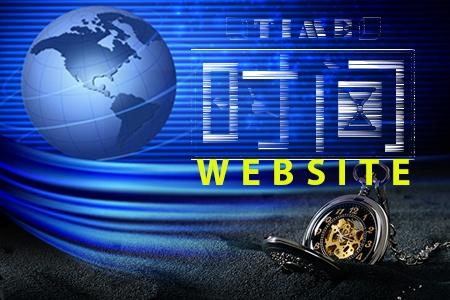 网站建设到上线的时间从哪些方面可以推测