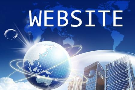 企业建网站前期准备功夫要到位